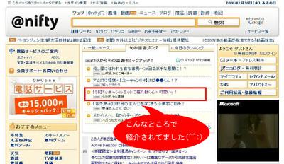 20080130_nifty_top_3