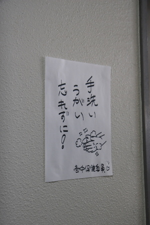 Img_6482_2