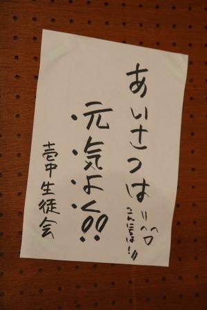 Img_6490_2